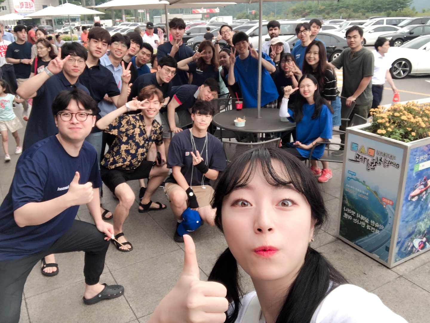 The 1st Summer M.T in Gombaeryung (Aug. 29~30th 2019)